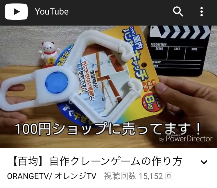 f:id:wamama-mikata:20180613140550j:plain