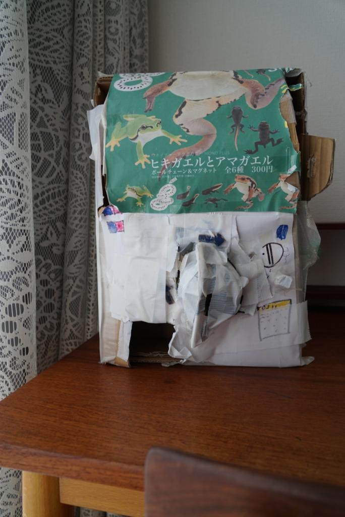 f:id:wamama-mikata:20180719115103j:plain
