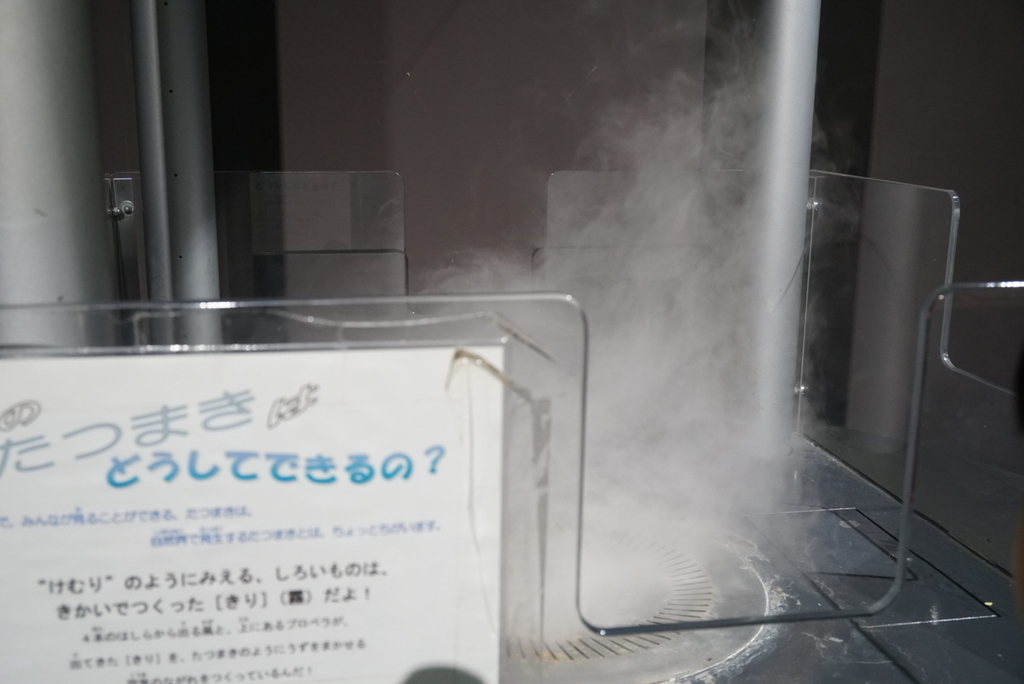 f:id:wamama-mikata:20180902143558j:plain