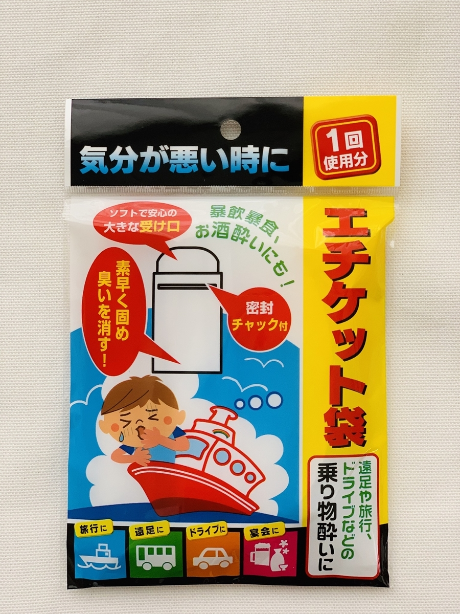 f:id:wamama-mikata:20190612155320j:plain