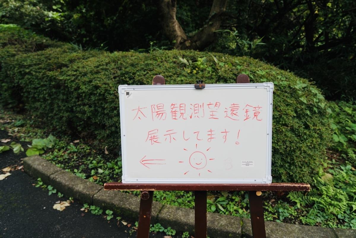 f:id:wamama-mikata:20190816022746j:plain