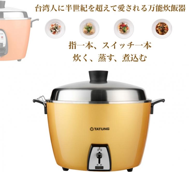 f:id:wamama-mikata:20191129143729j:plain