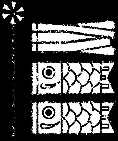 f:id:wamama-mikata:20200427150449p:plain
