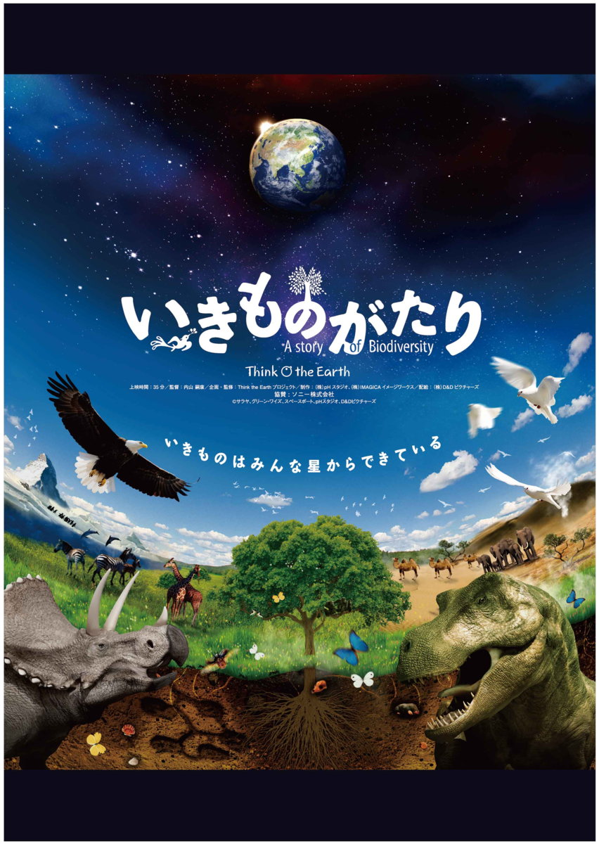 f:id:wamama-mikata:20200726162459p:plain
