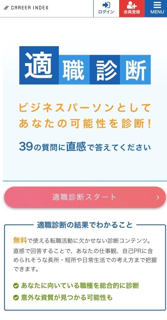 f:id:wamomoto:20210809110545j:plain