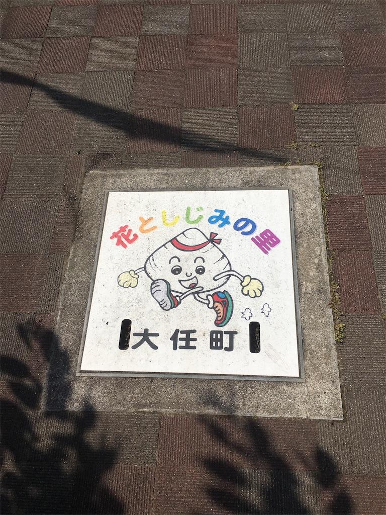 f:id:wan-wan-o:20190916105659j:image