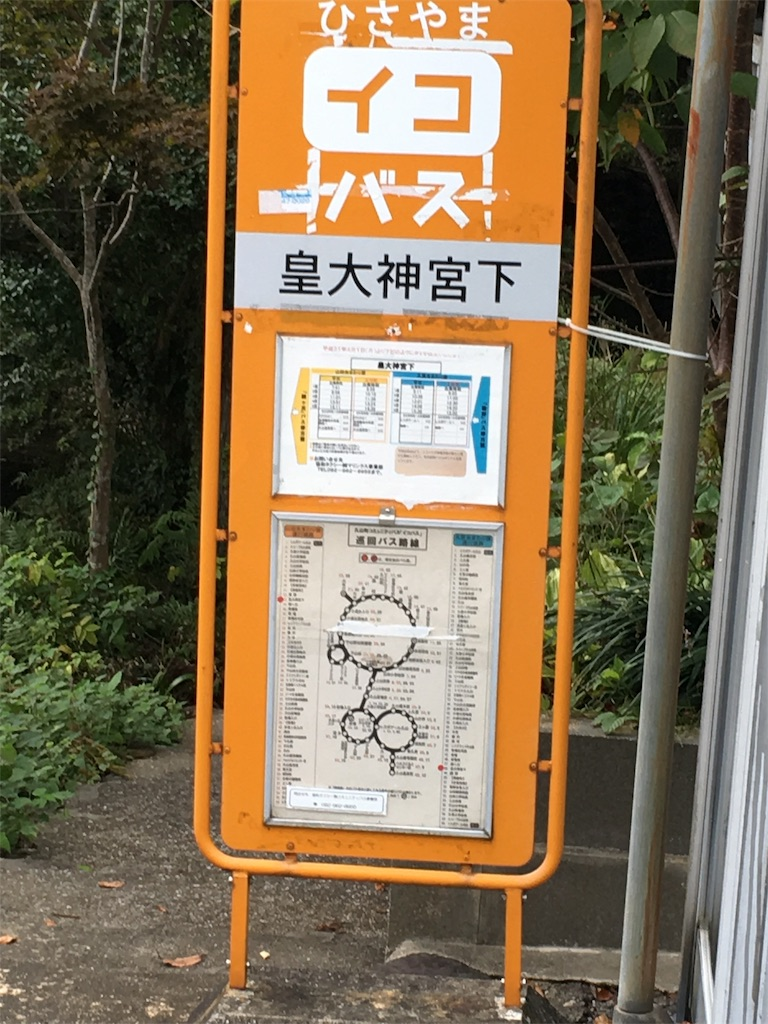 f:id:wan-wan-o:20191007140513j:image