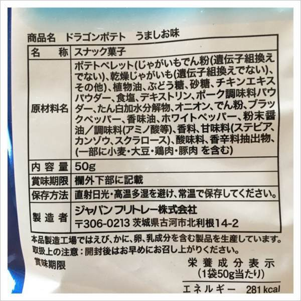 f:id:wan_nyan:20180627184120j:plain