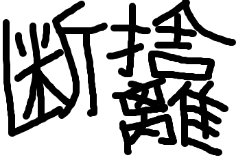 f:id:wan_nyan:20190504162459p:plain