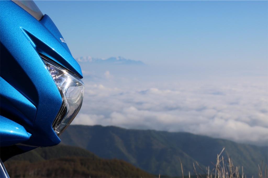 f:id:wanderer_rider:20170526114018j:image