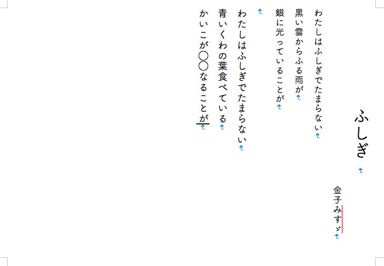f:id:wandering_teacher:20200211105238p:plain