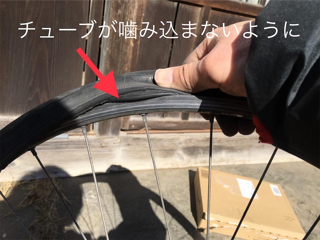 f:id:wane-hiro:20190207233157j:image