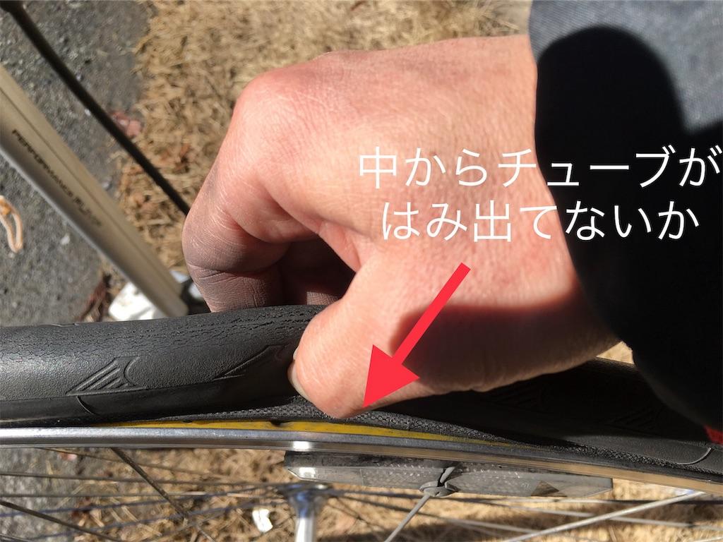 f:id:wane-hiro:20190207233928j:image