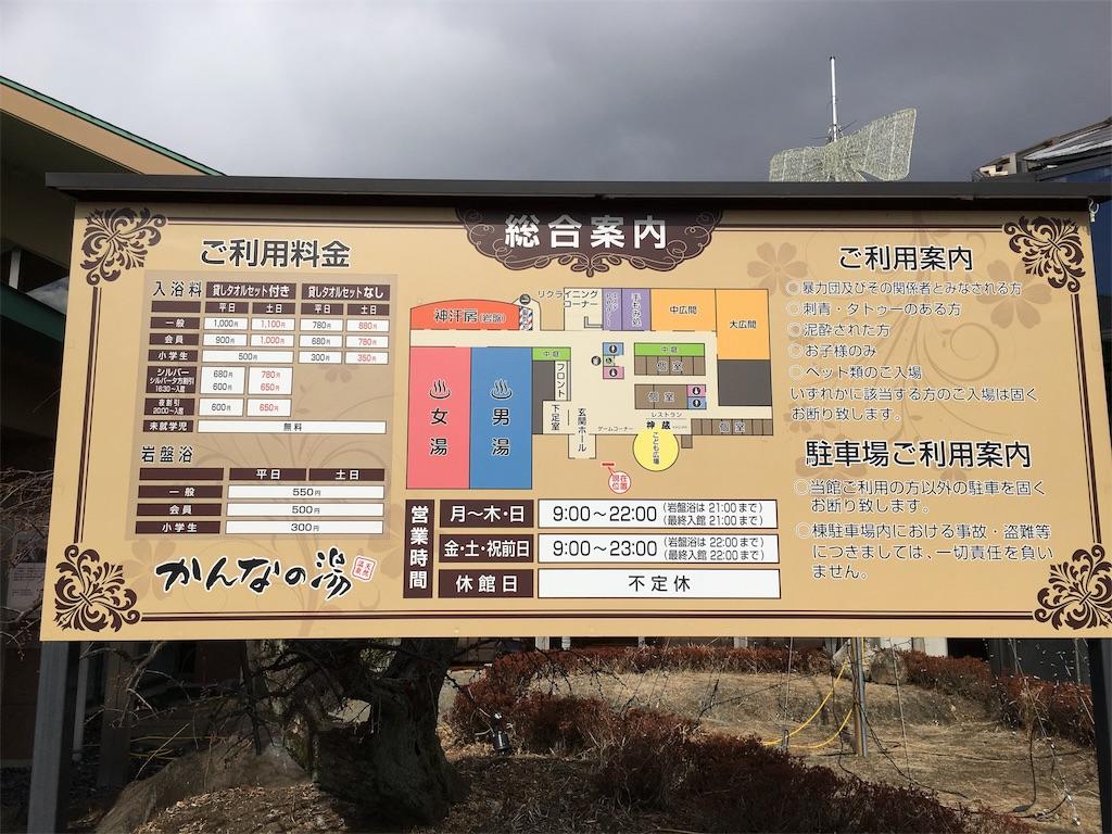 f:id:wane-hiro:20190212001207j:image