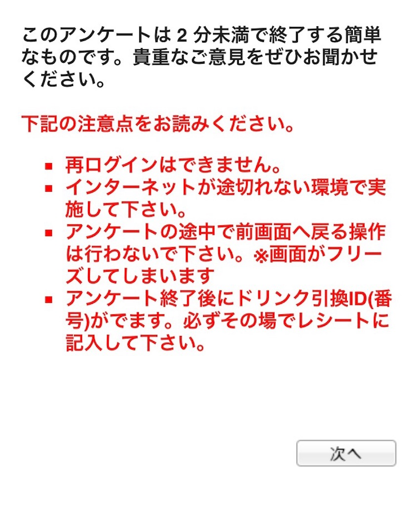 f:id:wane-hiro:20190222214337j:image
