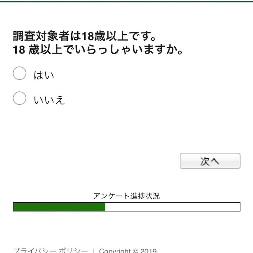 f:id:wane-hiro:20190222214417j:image