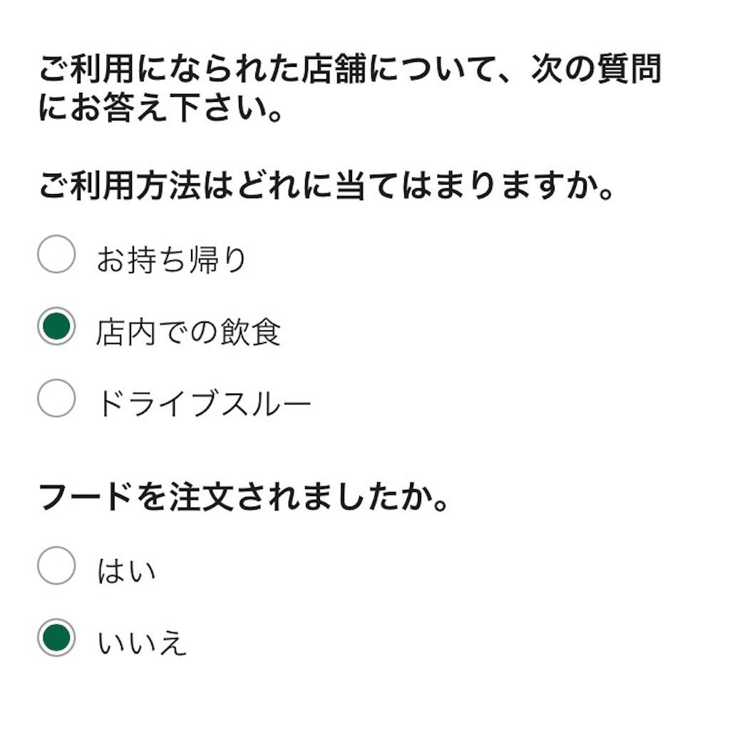 f:id:wane-hiro:20190222214508j:image