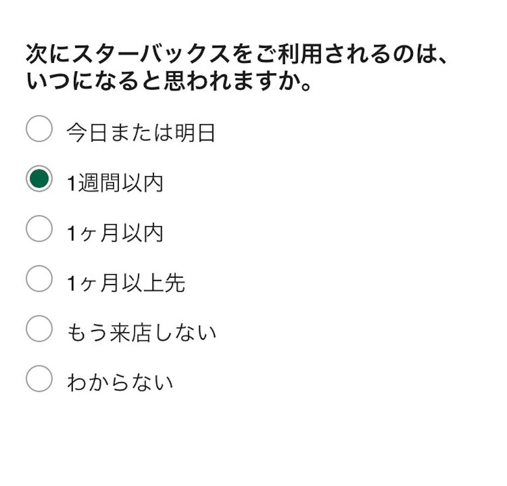 f:id:wane-hiro:20190222214531j:image