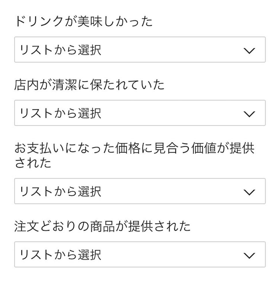 f:id:wane-hiro:20190222214611j:image