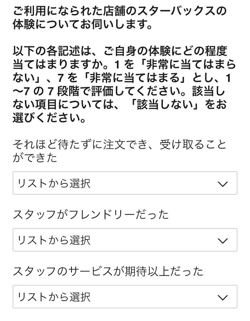 f:id:wane-hiro:20190222214616j:image