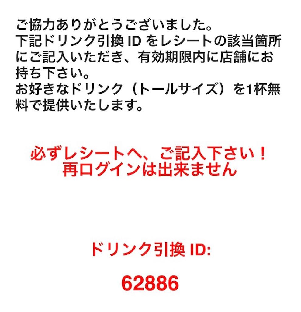 f:id:wane-hiro:20190222214720j:image