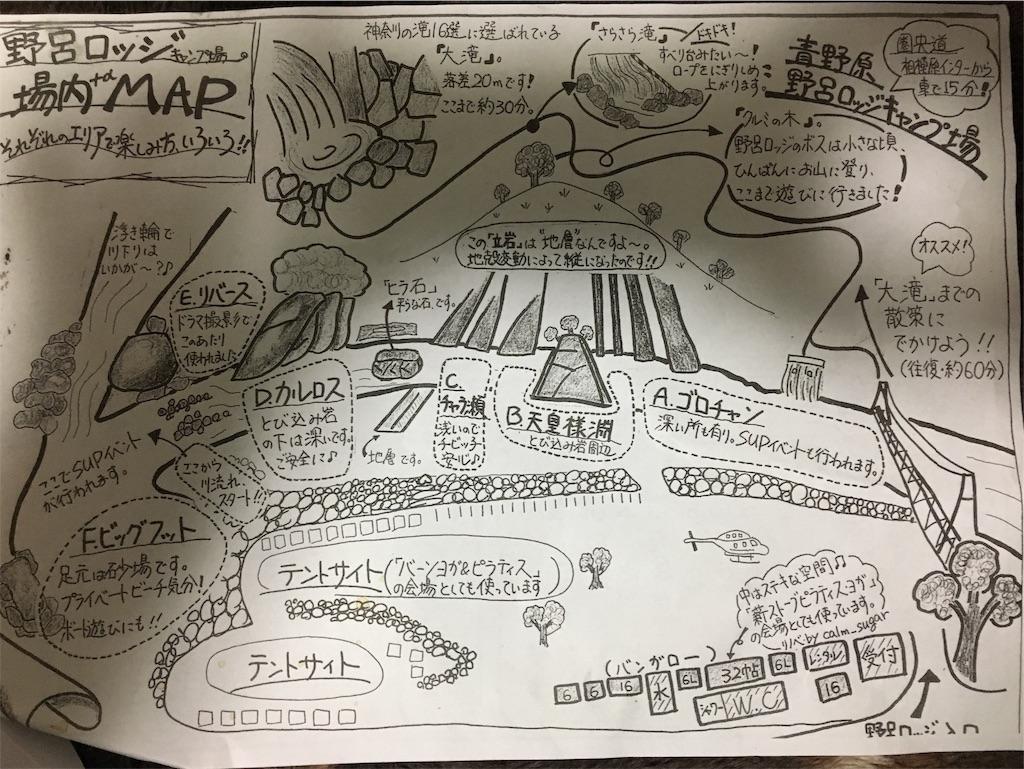 f:id:wane-hiro:20190224235629j:image