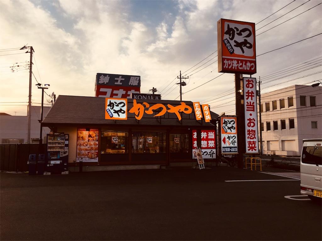 f:id:wane-hiro:20190226091421j:image