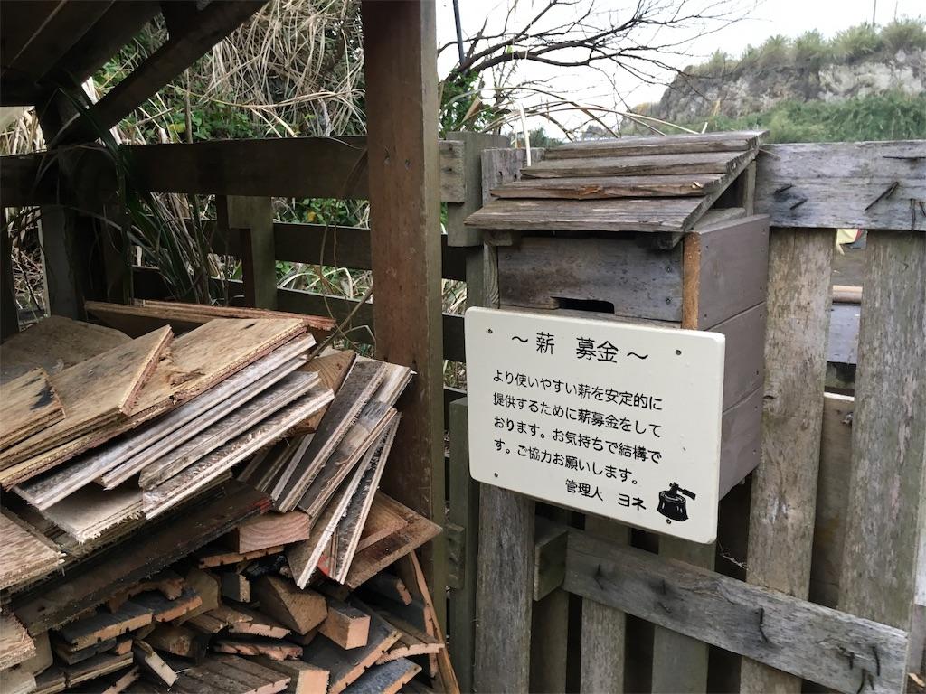 f:id:wane-hiro:20190501001742j:image