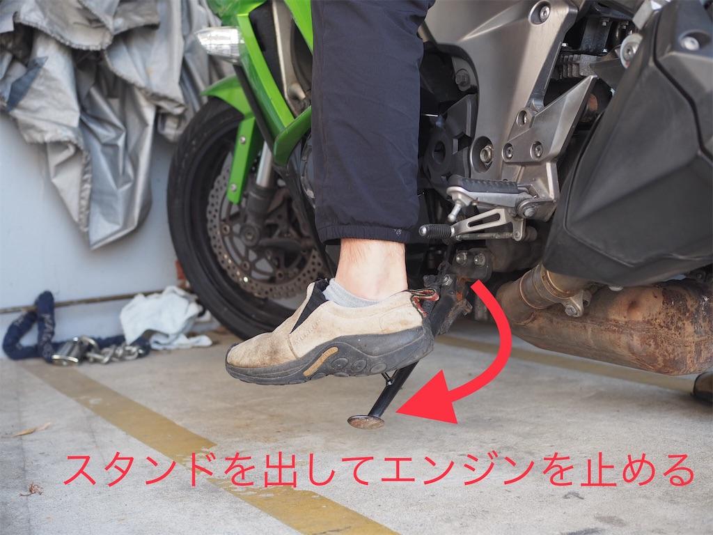 f:id:wane-hiro:20190527235823j:image