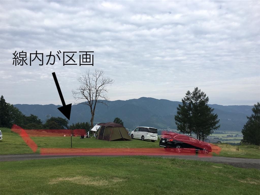 f:id:wane-hiro:20190904134829j:image