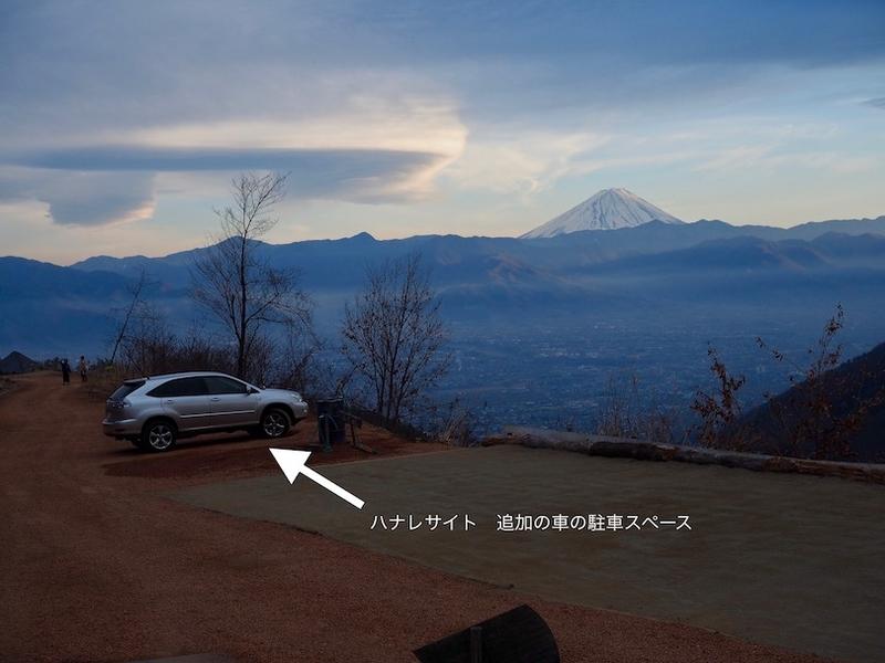 f:id:wane-hiro:20200215164619j:plain