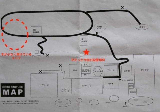 f:id:wane-hiro:20200314223941j:plain