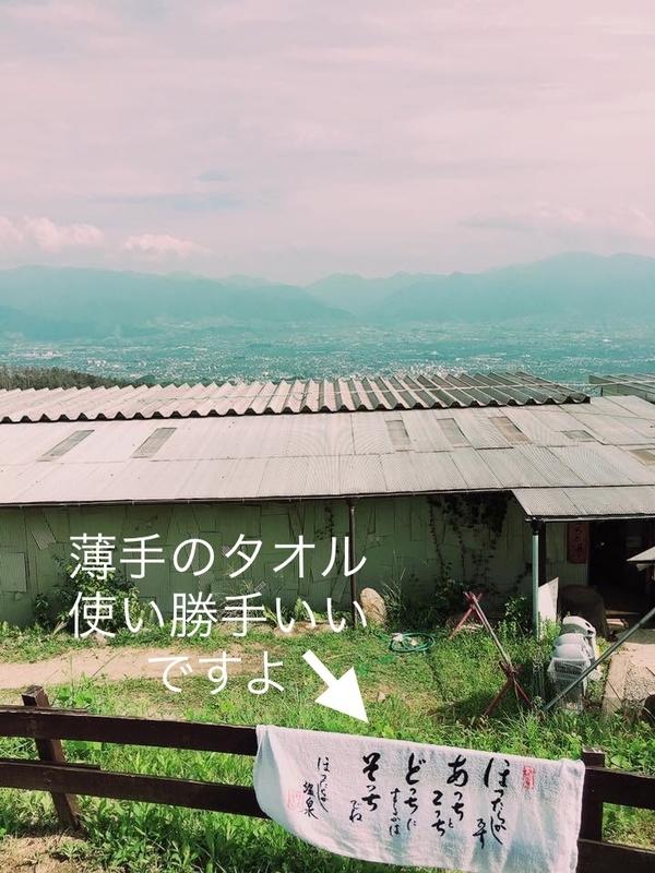 f:id:wane-hiro:20200315020302j:plain