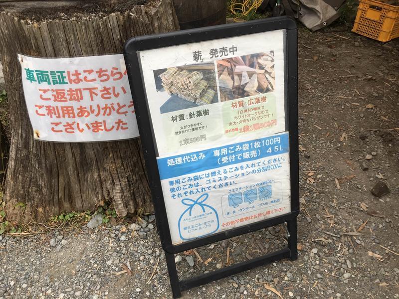 f:id:wane-hiro:20200406133445j:plain