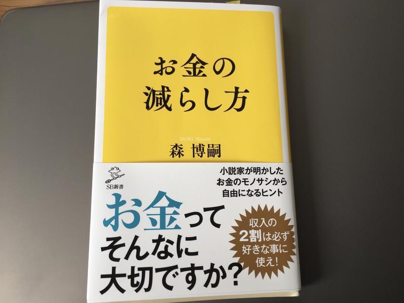 f:id:wane-hiro:20200424104517j:plain