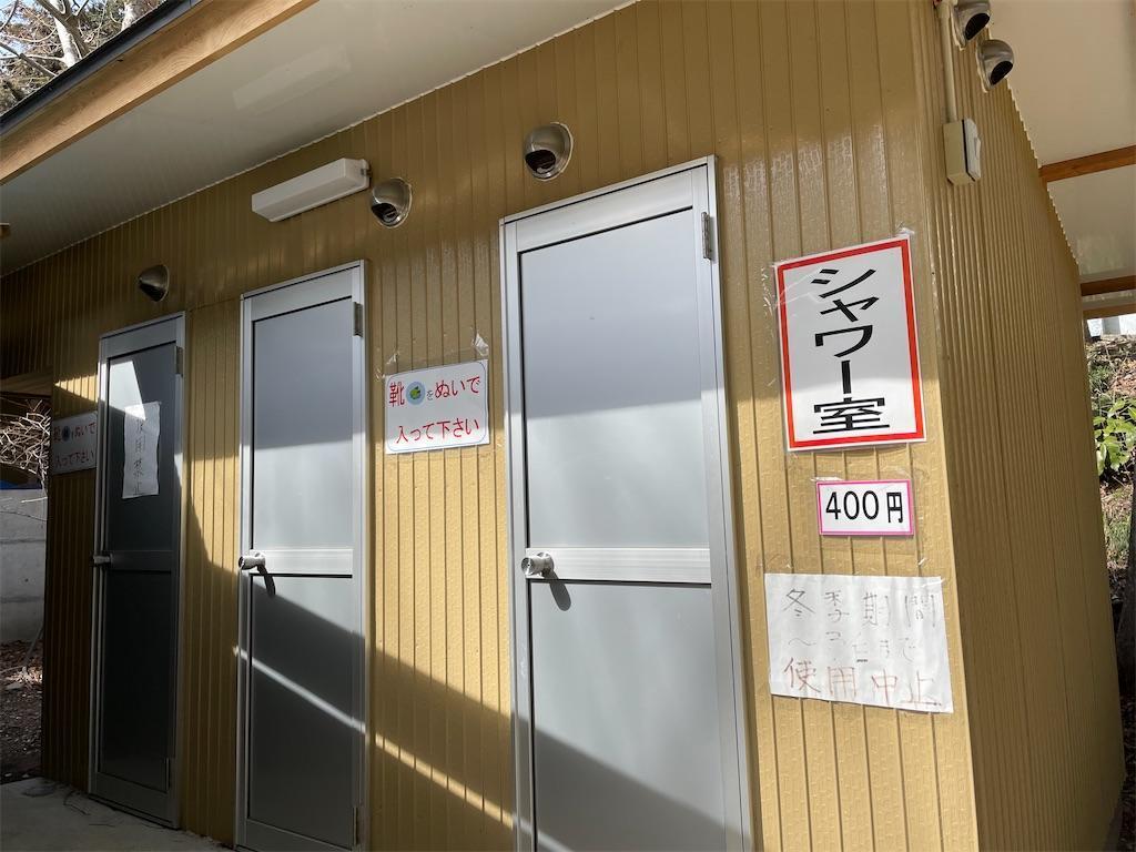f:id:wane-hiro:20210306141627j:image