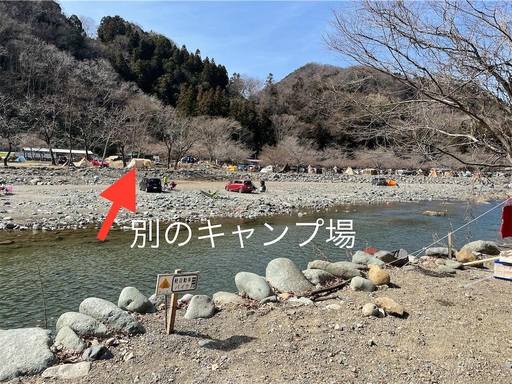 f:id:wane-hiro:20210306142623j:image