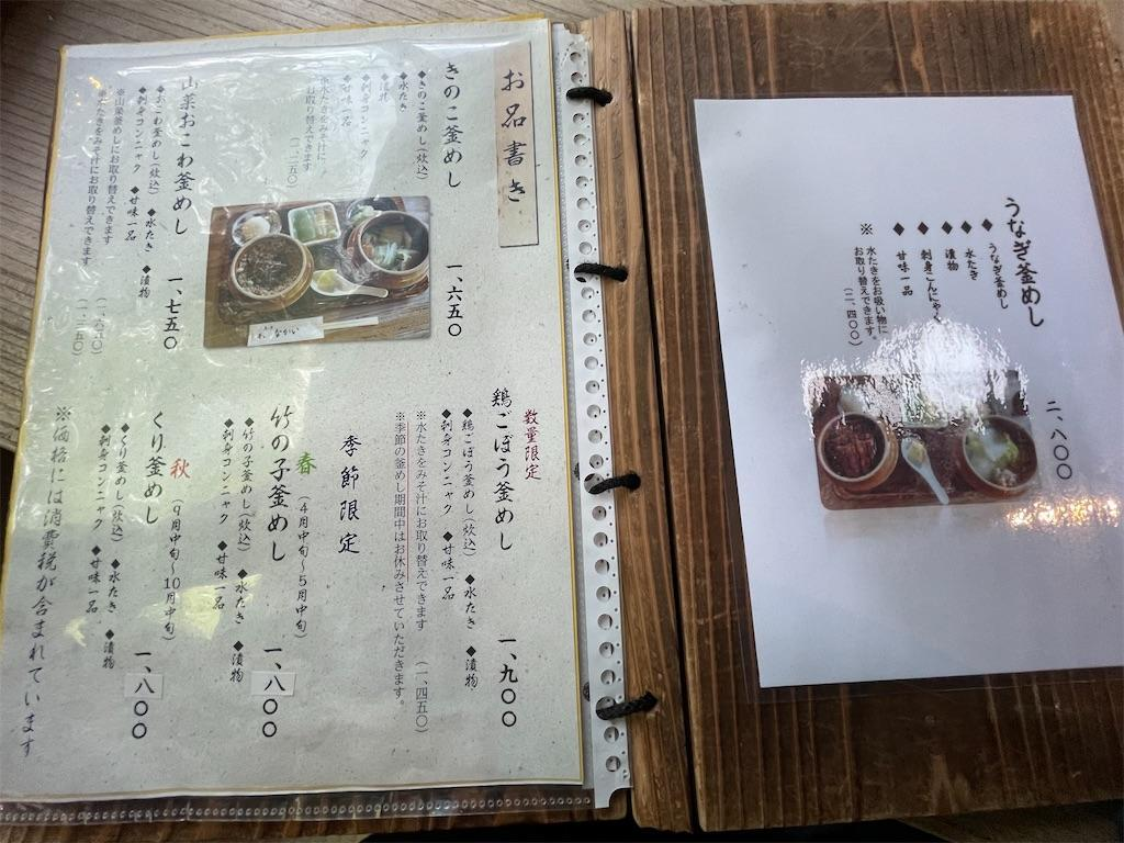 f:id:wane-hiro:20210417204517j:image