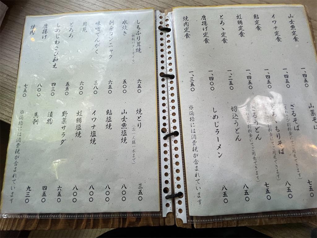 f:id:wane-hiro:20210417204521j:image