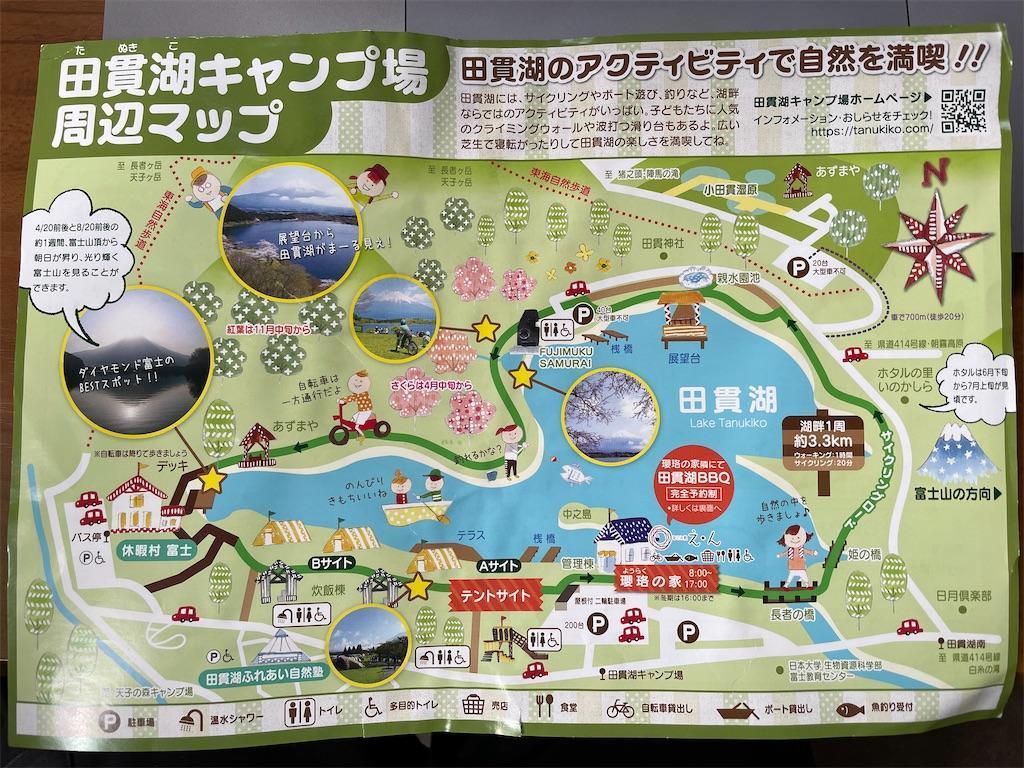 f:id:wane-hiro:20210425173921j:image