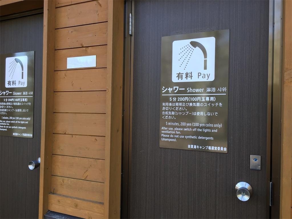 f:id:wane-hiro:20210425174906j:image