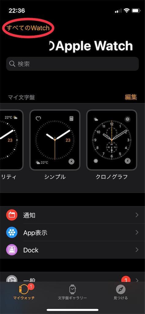 f:id:wane-hiro:20210428211442j:image