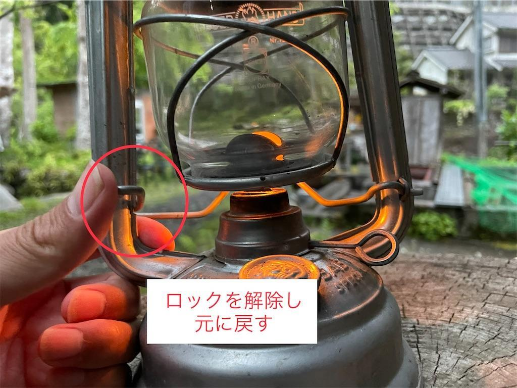 f:id:wane-hiro:20210513235401j:image