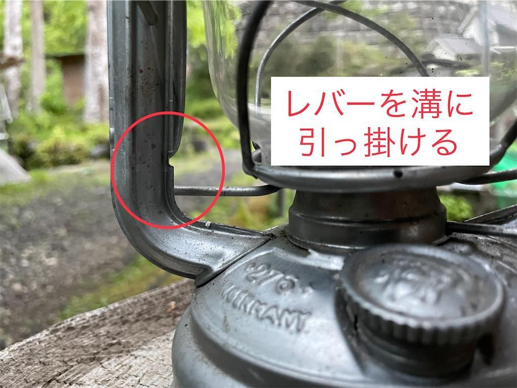 f:id:wane-hiro:20210513235443j:image