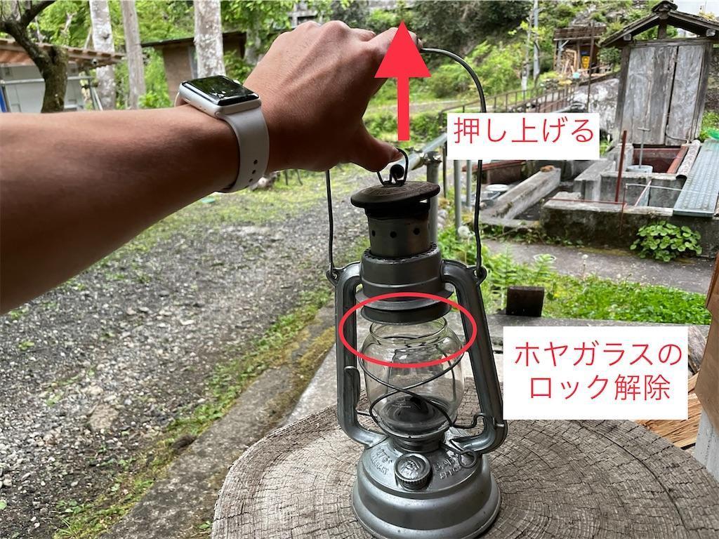 f:id:wane-hiro:20210514001415j:image