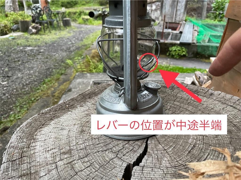 f:id:wane-hiro:20210514003820j:image