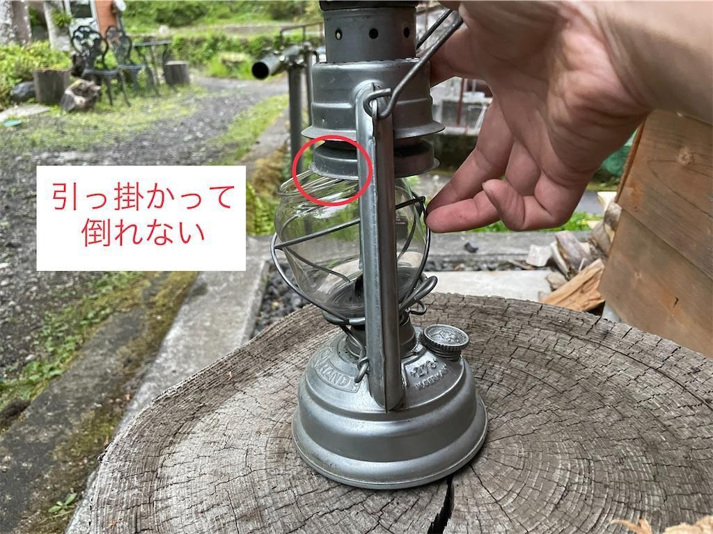 f:id:wane-hiro:20210514003918j:image