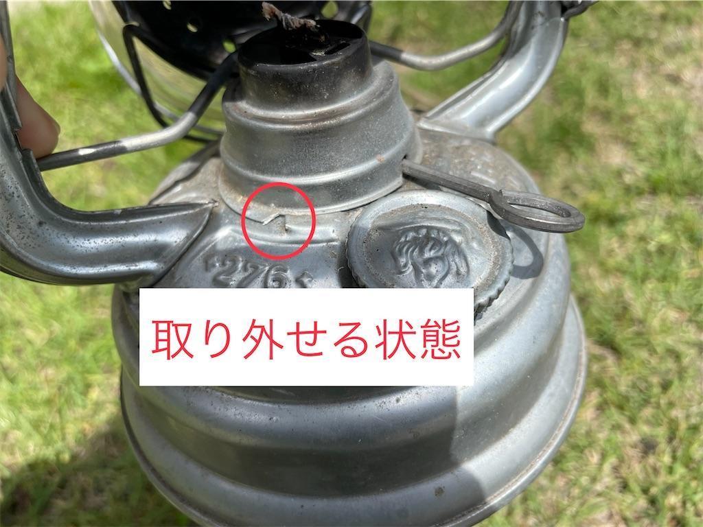 f:id:wane-hiro:20210514171718j:image