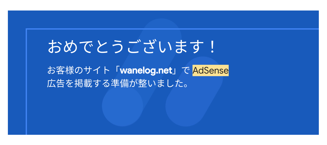 f:id:wane-hiro:20210518231435p:plain