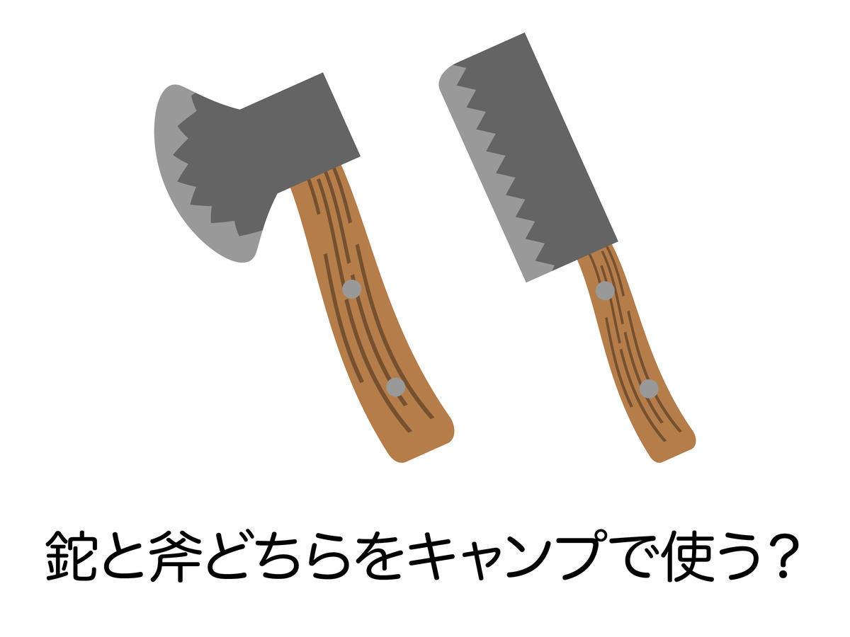 f:id:wane-hiro:20210529231038j:plain